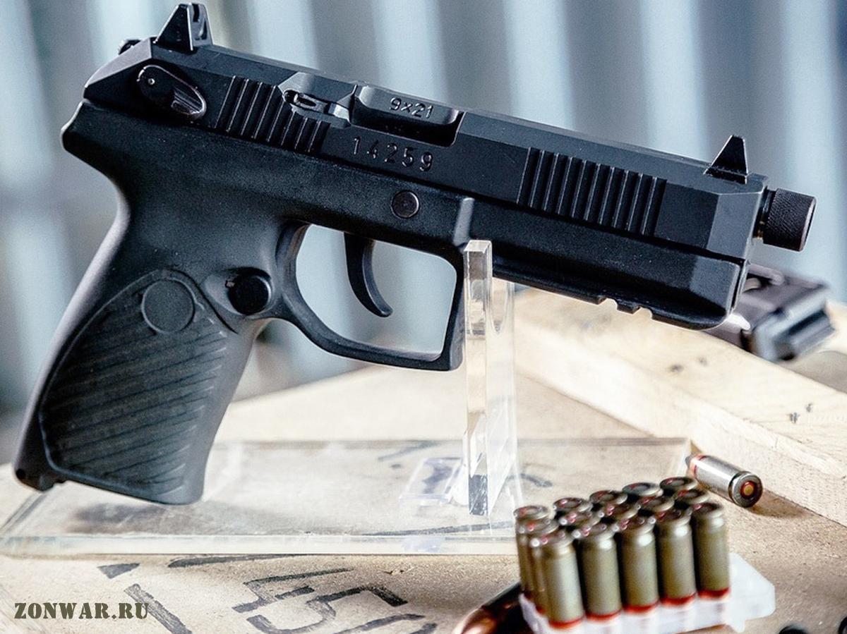 пистолет Удав фото 15