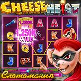 Слотомания игровые аппараты бесплатно майл.ру best casino online website