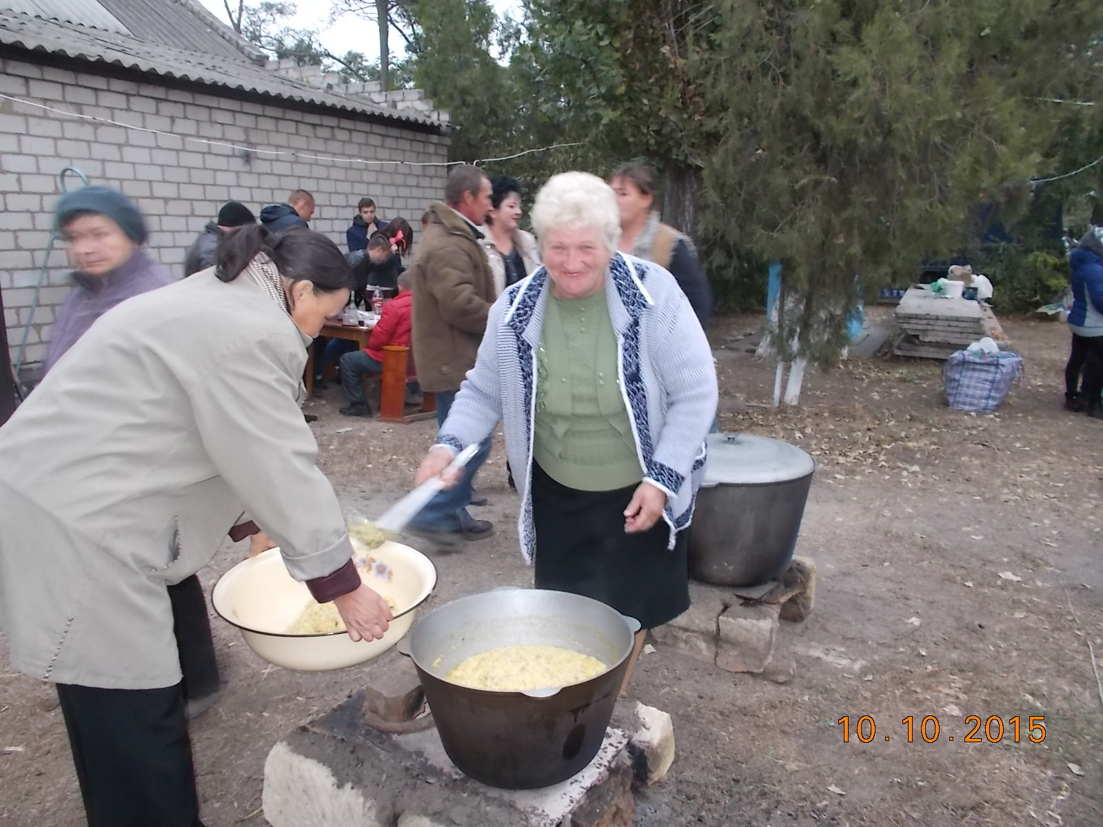 День села  Копани